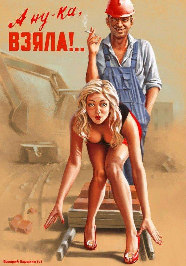 sovietpinup18